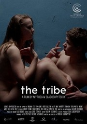 The Tribe (2015)