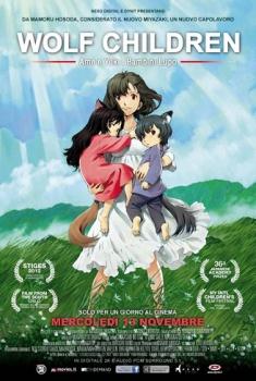 Wolf Children – Ame e Yuki i bambini lupo (2012)