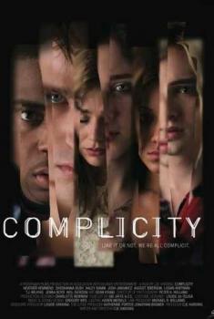 Complicity (2012)