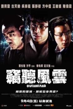 Overheard (2013)