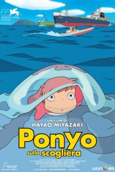 Ponyo sulla scogliera (2008)