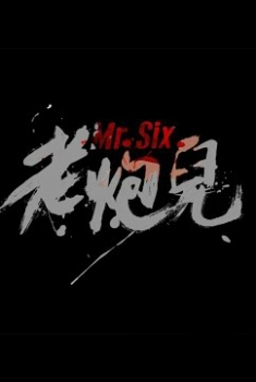 Mr Six (2015)