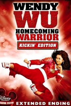 Wendy Wu – Guerriera alle prime armi (2006)