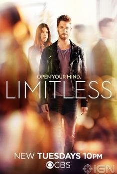 Limitless (Serie TV)