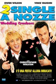 2 single a nozze (2005)