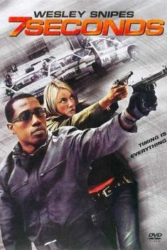 7 Seconds (2005)