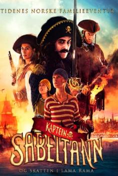 Capitan Sciabola – Il tesoro di Lama Rama (2014)