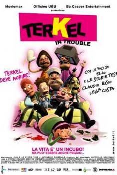 Terkel in Trouble (2004)