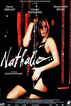 Nathalie… (2003)