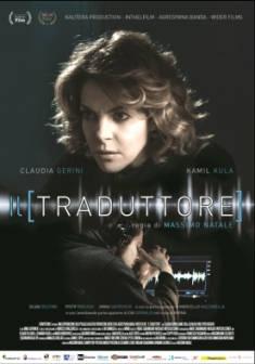 Il traduttore (2016)
