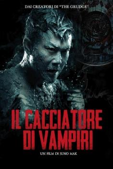 Il cacciatore di vampiri – Rigor Mortis (2013)
