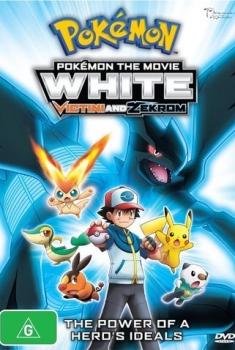 Pokemon Movie 14: Film Bianco – Victini e Zekrom (2011)