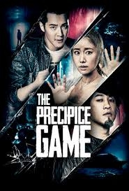 The precipice game – La nave della paura (2017)