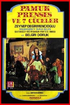 La meravigliosa favola di Biancaneve (1970)