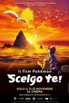 Pokemon: Scelgo te! (2017)