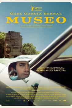 Museo - Folle rapina a Città del Messico (2018)