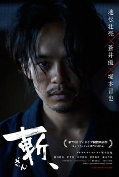 Killing (2018)
