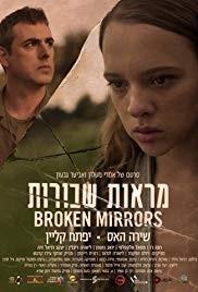 Broken Mirrors (2018)