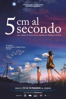 5 Cm al secondo (2007)