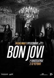 Bon Jovi (2021)